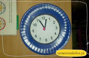 zegary-do-nauki-godzin